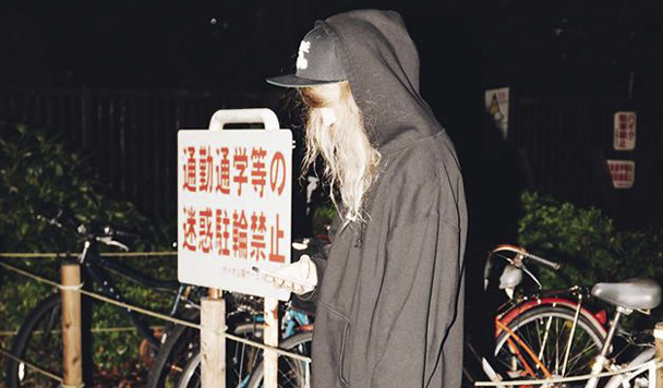 New Single by Cashmere Cat – 'Trust Nobody'