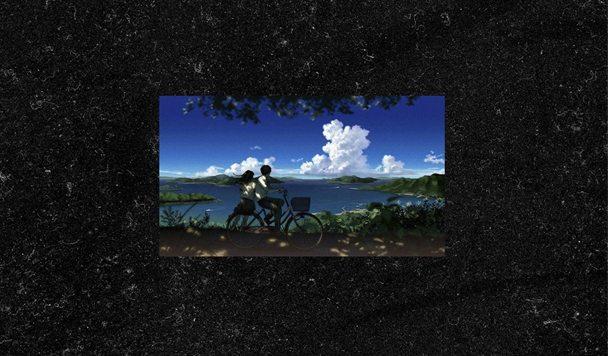 Peter Kuli – 'Lust' [EP Stream]