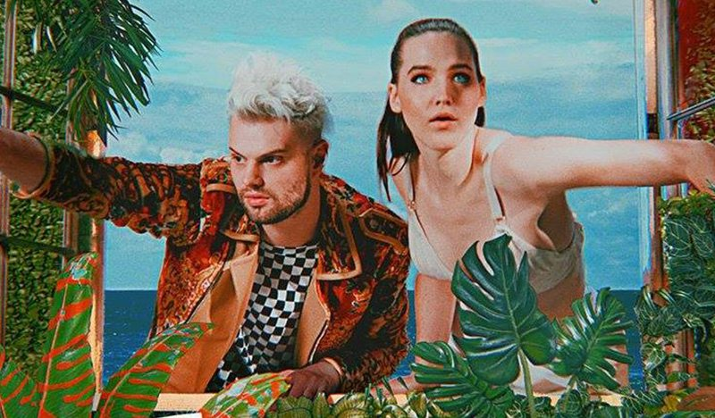 My First CD with Sofi Tukker