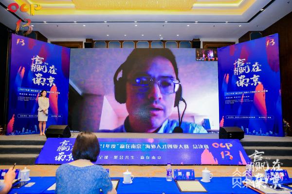 Win At Nanjing 2021