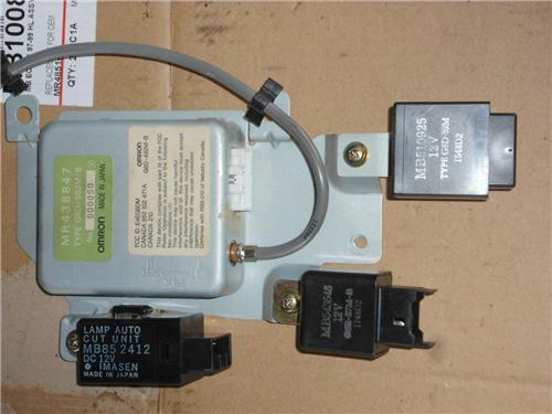 3000gt Computer Wiring Diagram 97 99 Mitsubishi 3000gt 3000 Gt Keyless Entry Receiver