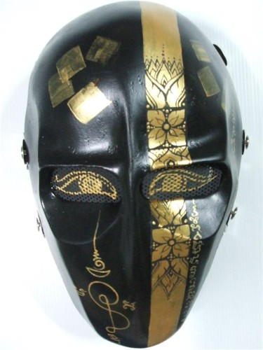 Eye Masks Under