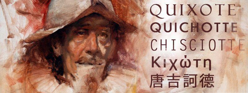 Jornada internacional: Don Quijote de la Mancha: figura mitificada y traducción