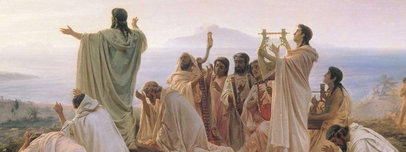 Cursos «Grecia y Roma: en los orígenes de Europa»