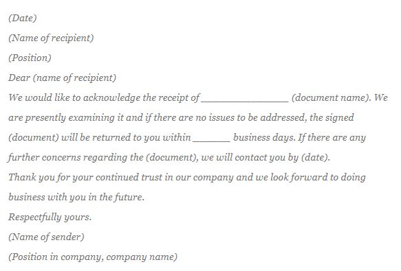 Sample acknowledgement letter to confirm receipt of documents