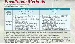 enrollment-method