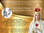 IV Jornada Mariana 2017 Recital Ave Maria