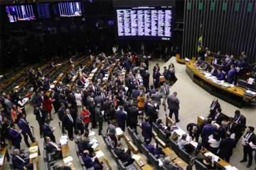 Foto do plenário da Cãmara