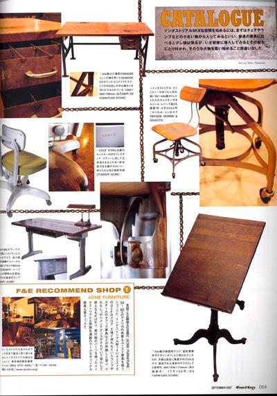 Free Amp Easy Mid Century American Office Design Via Japan