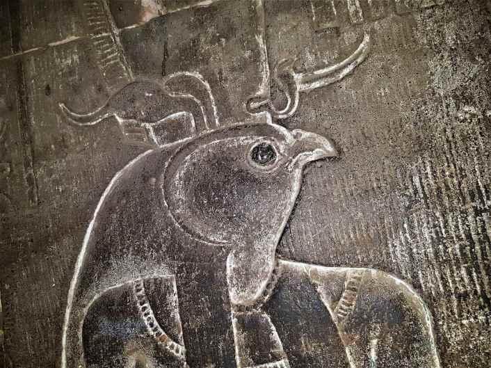 Mitologia Egípcia - Hórus