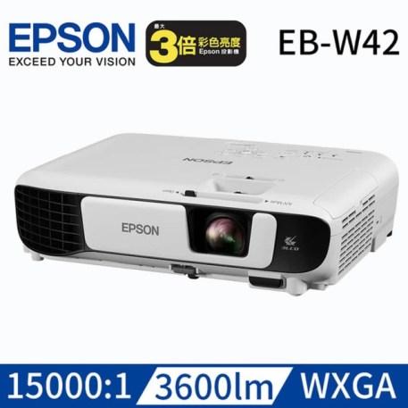 【EPSON】3600流明 WXGA亮彩無線投影機(EB-W42)