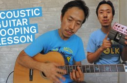 Hiroyo Tsukamoto Acoustic Guitar Lesson How to Use a Loop Pedal to Create Soundscapes
