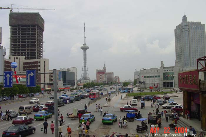 Dongying  Shandong Province
