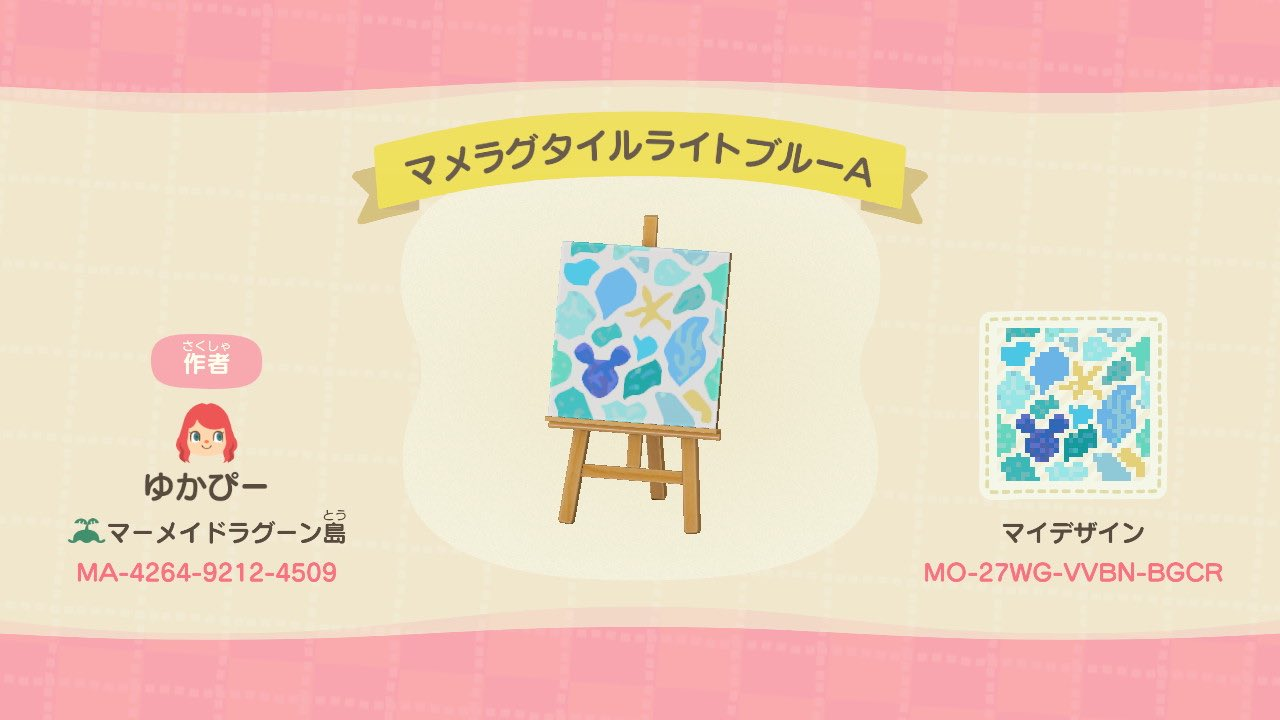 Mermaid Lagoon Tiles Animal Crossing Pattern Gallery Custom