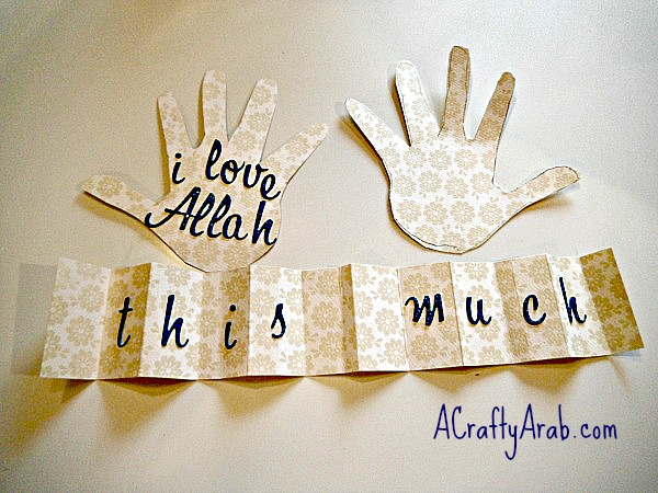 ACraftyArab I love Allah card6