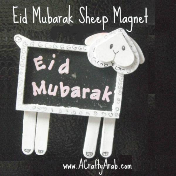 ACraftyArab Eid Mubarak Sheep Magnet