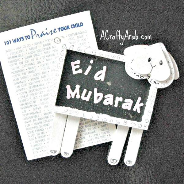 ACraftyArab Eid Mubarak Sheep Magnet10