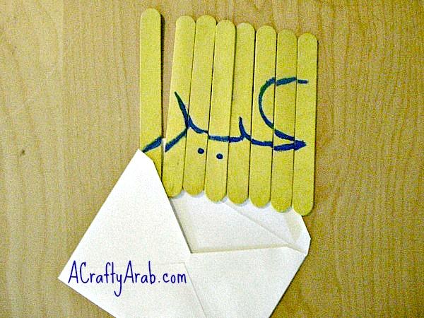 ACraftyArab Eid Stick Puzzle9
