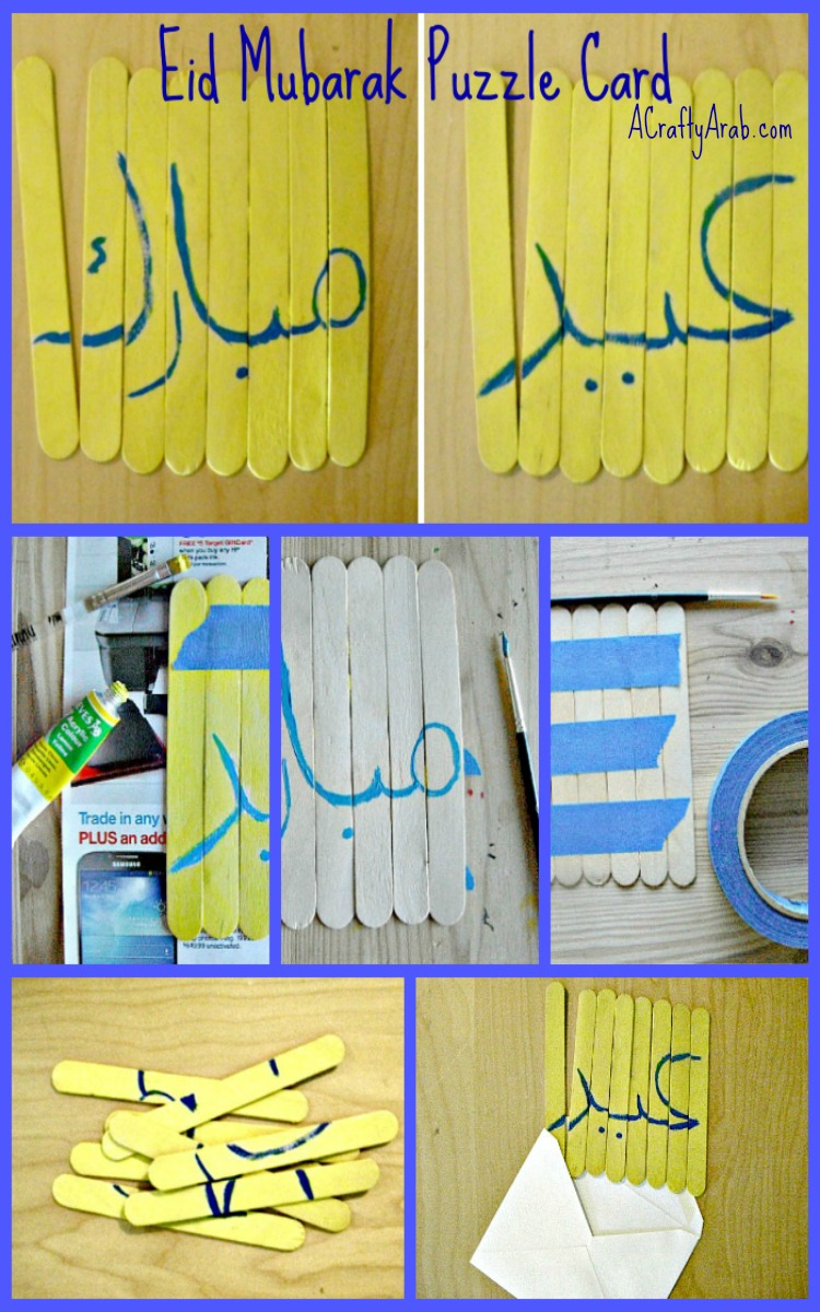 ACraftyArab Eid Stick PuzzleWP