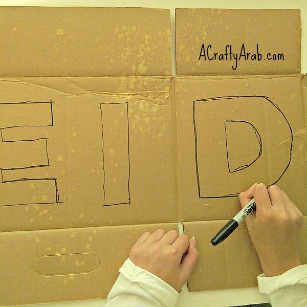 ACraftyArab Eid Foil Decor1
