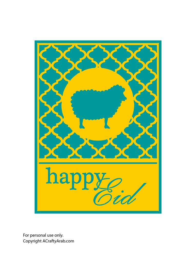 Happy Eid Welcome sign - gold teal copy