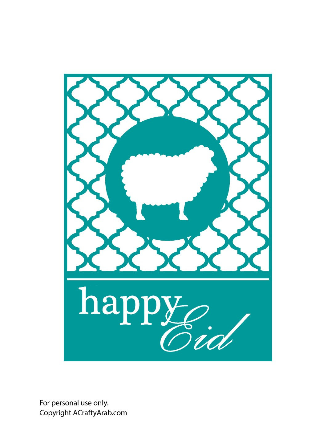 Happy Eid Welcome sign - teal copy