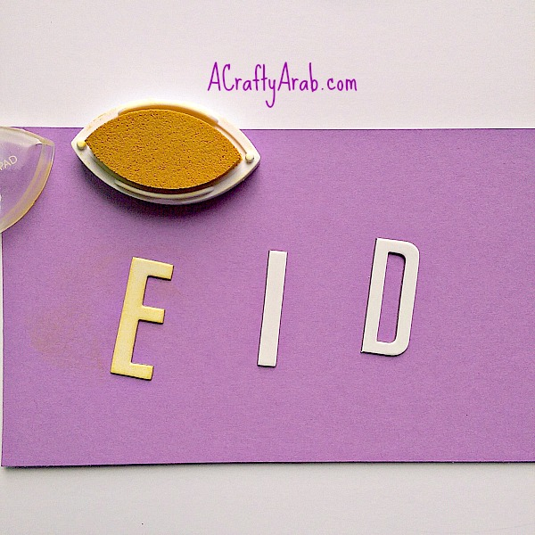 ACraftyArab Eid Step Card5