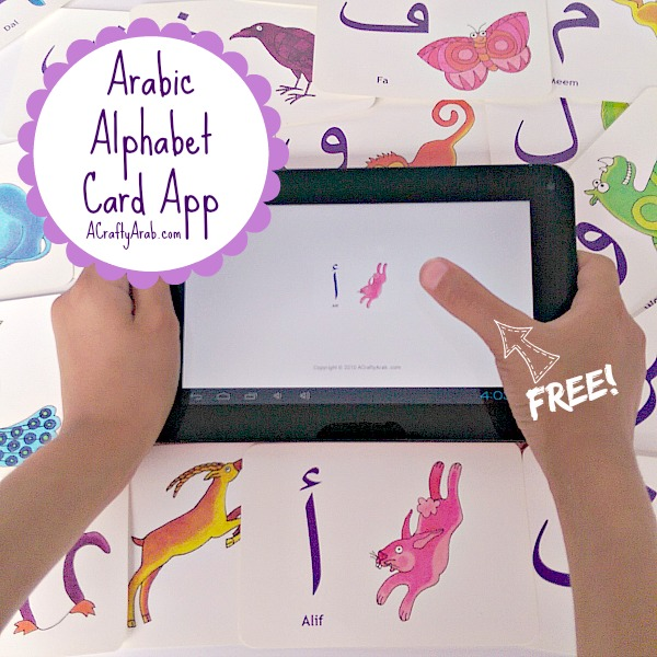 Arabic Alphabet Animal App is Here