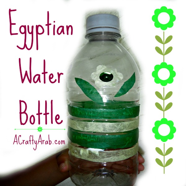 ACraftyArab Egyptian Water Bottle