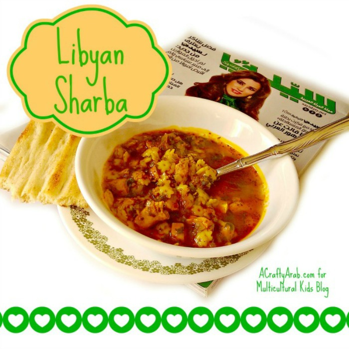 Libyan sharba recipe a crafty arab today i shared the recipe for sharba a libyan soup on multicultural kids blog my sister in law and i recently made it when i was visiting my mom for her forumfinder Gallery
