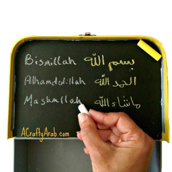Arabic Chalkboard Lunchbox {Tutorial} by A Crafty Arab