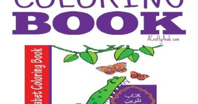 Arabic Animal Alphabet Coloring Book