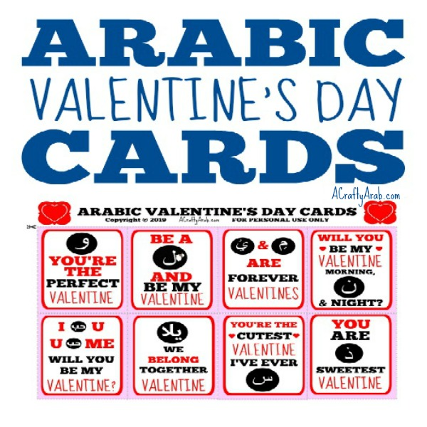 graphic relating to Sweetest Day Cards Printable named Arabic Valentines Working day Playing cards Printable as a result of A Cunning Arab