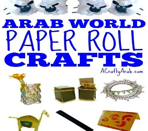 Toilet Paper Roll Childrens DIY Crafts