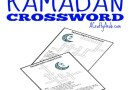 Ramadan Arabic English Crossword {Printable}