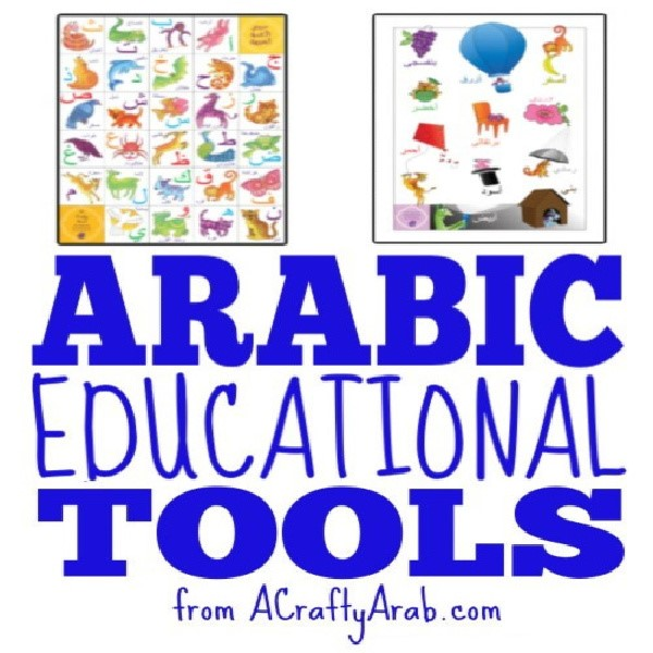 Arabic Letter Alphabet educational posters flash game cards coloring books