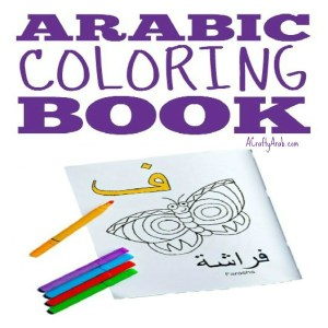 Arabic Alphabet Letter Coloring Page Fa is for Farasha Animal