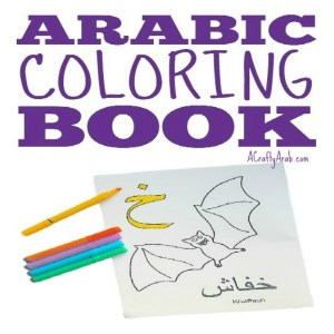 Arabic Alphabet Letter Coloring Page Kha is for Khaffash Animal
