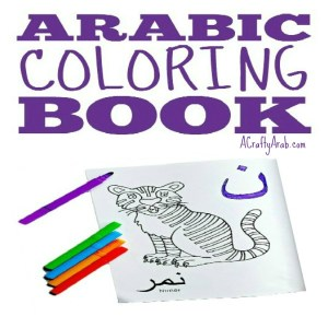 Arabic Alphabet Letter Coloring Page Noon is for Nimer Animal