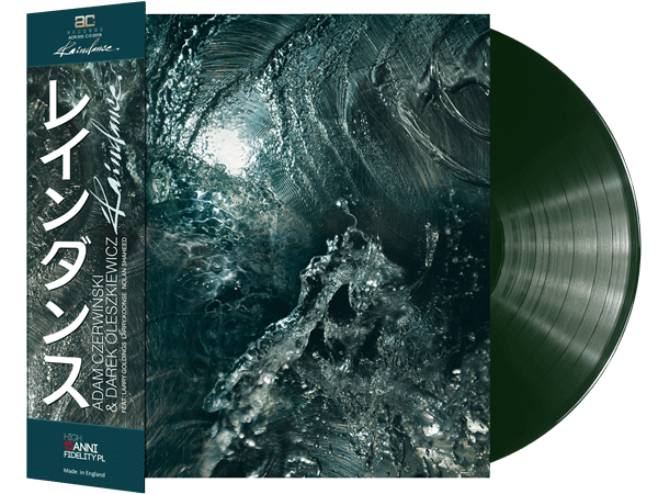acrecords_LP-raindance-green