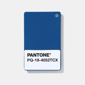 pantone 19-4052 cor 2020 - acrediteco 06