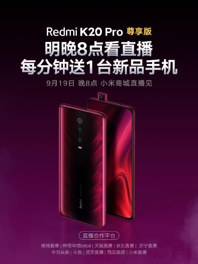 Redmi K20 Pro Exclusive Edition: специальная версия смартфона для гиков