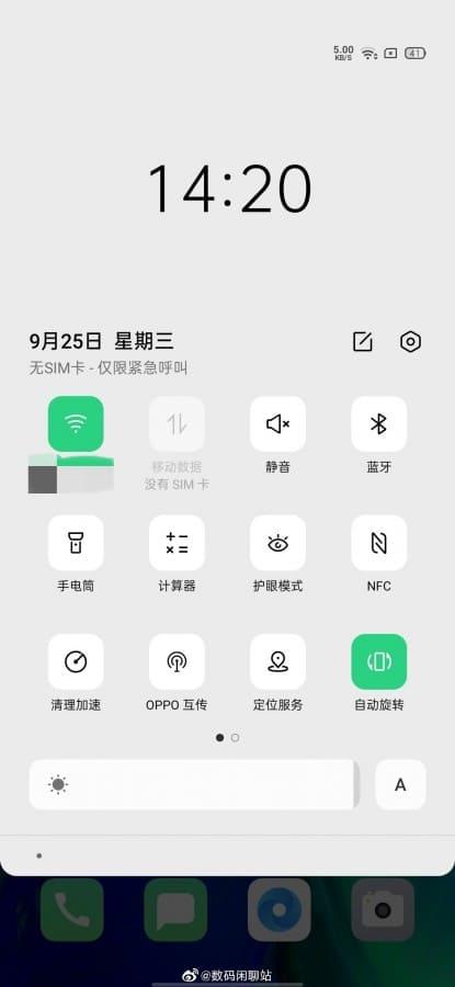 ColorOS 7 интерфейс