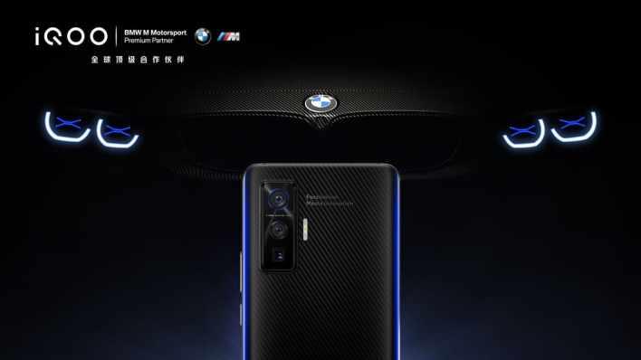iQOO 5 Pro BMW Edition: смартфон как «БМВ»?