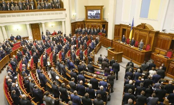 La Rada Suprema (Parlamento) de Ucrania rechazó la renuncia del primer ministro del país, Vladímir Groisman.