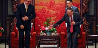 El secretario de Relaciones Exteriores, Marcelo Ebrard expresó la voluntad de México por impulsar una asociación estratégica integral con China así como mejorar los mecanismos de cooperación con la nación asiática.