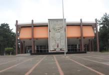 Uno de los edificios más imponentes de la Delegación Azcapotzalco, es la Benemérita Escuela Nacional de Maestros, aunque por estar en la salida de la estación de metro Normal, se le conoce simplemente con el nombre de la Escuela Norma