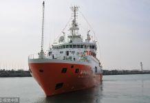 Vientam pidió por segunda vez en una semana a China que retire el buque de prospecciones petrolíferas y su escolta de sus aguas territoriales, en una nueva escalada de tensión en el disputado mar de China Meridional.