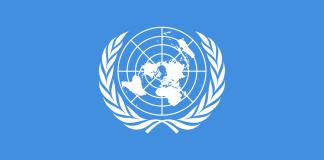 La historia de la Organización de las Naciones Unidas surge el 1 de enero de 1942 cuando se acuña el nombre de Naciones Unidas.