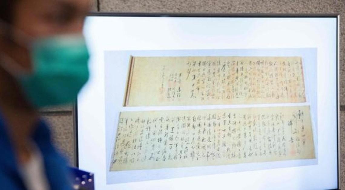 Roban un manuscrito valuado en 252 millones de euros y lo venden en 54 euros.